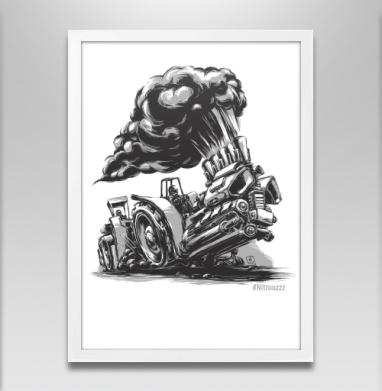 Трактор пуллинг - Постер в белой раме, дым