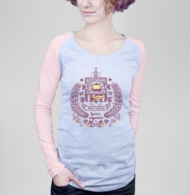 Митино - Футболка женская с длинным рукавом серый меланж/розовая