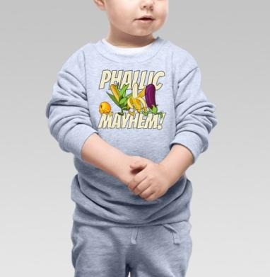 Phallic Mayhem! - Купить детские свитшоты с фруктами в Москве, цена детских свитшотов с фруктами  с прикольными принтами - магазин дизайнерской одежды MaryJane