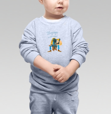 Cвитшот Детский серый меланж - Шизгаре