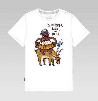 Детская футболка белая 160гр - Диа Бир Биар энд Дир