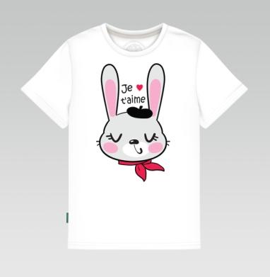 Детская футболка белая 160гр - Парле ву франсе
