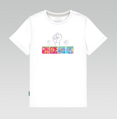 Детская футболка белая - Система