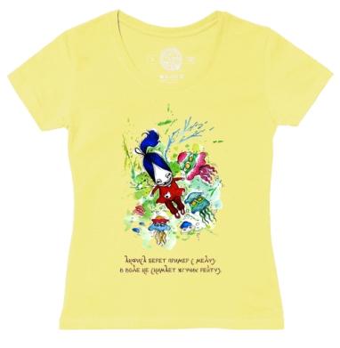 Футболка женская желтая - Анфиса и медузы
