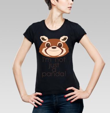 Футболка женская чёрная - Я не просто панда