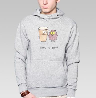 Кофе с совой - Прикольные толстовки с надписями