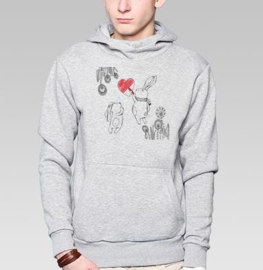 Толстовка мужская, накладной карман серый меланж - зайцы