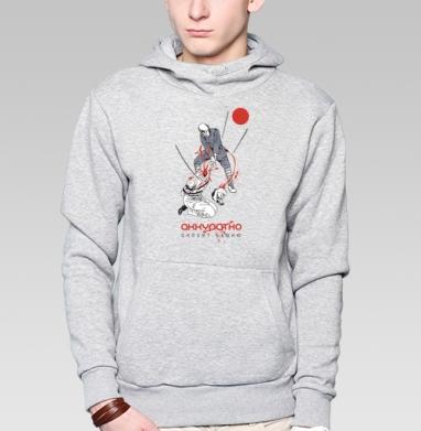 Без башни! - Купить мужские толстовки Ниндзя в Москве, цена мужских  Ниндзя  с прикольными принтами - магазин дизайнерской одежды MaryJane