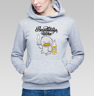 Borodataya utka - Купить детские толстовки алкоголь в Москве, цена детских толстовок с алкоголем с прикольными принтами - магазин дизайнерской одежды MaryJane