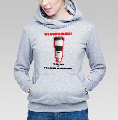 Фотограф с большим объективом, Толстовка Женская серый меланж 340гр, теплый