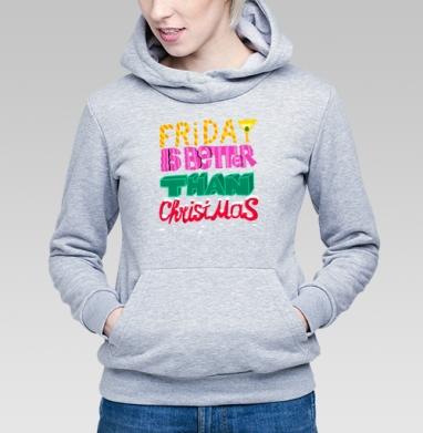 Толстовка Женская серый меланж 340гр, теплая - Friday is better than Christmas