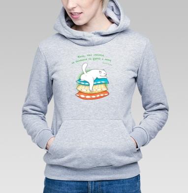 Жаль, что счастье не валяется на дороге к нему - Купить детские толстовки с цитатами в Москве, цена детских толстовок с цитатами  с прикольными принтами - магазин дизайнерской одежды MaryJane
