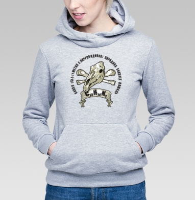 Толстовка Женская серый меланж 340гр, теплая - Капля никотина