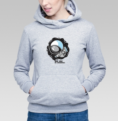 Космонавт - Купить детские толстовки с людьми в Москве, цена детских толстовок с людьми  с прикольными принтами - магазин дизайнерской одежды MaryJane