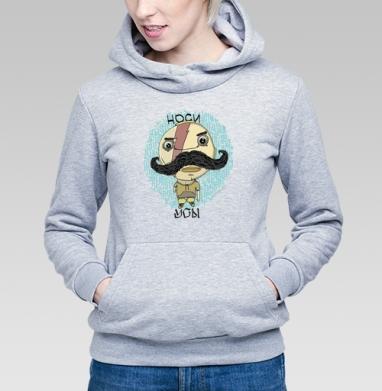 Ноsи уsы - Купить детские толстовки с усами в Москве, цена детских толстовок с усами с прикольными принтами - магазин дизайнерской одежды MaryJane