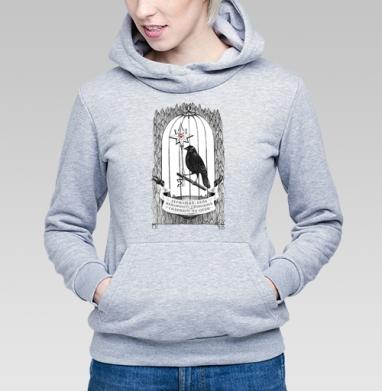 Относительность свободы - Купить детские толстовки ретро в Москве, цена детских толстовок ретро  с прикольными принтами - магазин дизайнерской одежды MaryJane