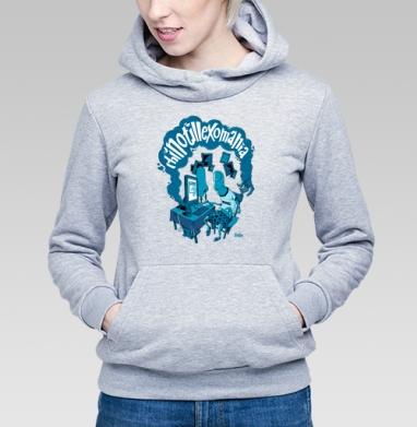 Rhinotillexomania - Купить детские толстовки с программистом в Москве, цена детских толстовок с программистом с прикольными принтами - магазин дизайнерской одежды MaryJane