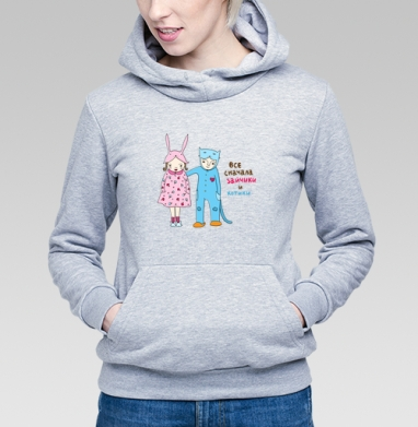 Все сначала зайчики и котики - Купить детские толстовки парные в Москве, цена детских толстовок парных  с прикольными принтами - магазин дизайнерской одежды MaryJane