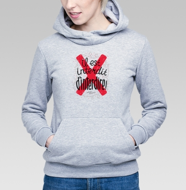 Толстовка Женская серый меланж 340гр, теплая - Запрещать запрещается
