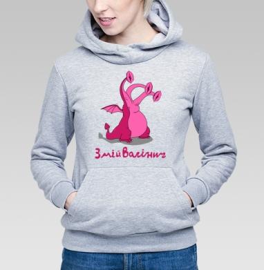 Змей Вагинич - Купить детские толстовки со сказками в Москве, цена детских  со сказками  с прикольными принтами - магазин дизайнерской одежды MaryJane