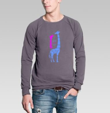 Свитшот мужской без капюшона тёмно-серый - Жираф Мариус