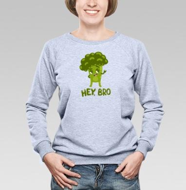Хэй, Бро - Купить детские свитшоты с едой в Москве, цена детских свитшотов с едой  с прикольными принтами - магазин дизайнерской одежды MaryJane