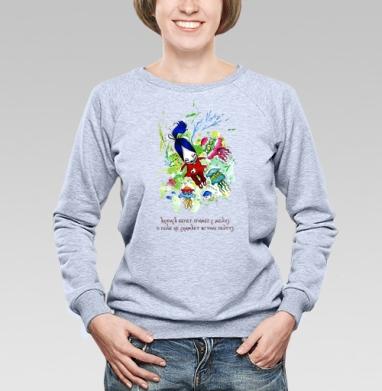 Анфиса и медузы - Купить детские свитшоты Анфиса и звери в Москве, цена детских свитшотов Анфиса и звери  с прикольными принтами - магазин дизайнерской одежды MaryJane