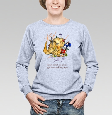 Анфиса и носорог - Купить детские свитшоты Анфиса и звери в Москве, цена детских свитшотов Анфиса и звери  с прикольными принтами - магазин дизайнерской одежды MaryJane