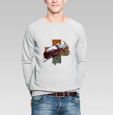 Жук-носорог - Купить мужские свитшоты с насекомыми в Москве, цена мужских свитшотов с насекомыми  с прикольными принтами - магазин дизайнерской одежды MaryJane