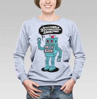 I love dance ! - Купить детские свитшоты с роботами в Москве, цена детских свитшотов с роботами с прикольными принтами - магазин дизайнерской одежды MaryJane