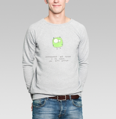 Иннокентий всё понял - Купить мужские свитшоты с приколами в Москве, цена мужских  с приколами  с прикольными принтами - магазин дизайнерской одежды MaryJane