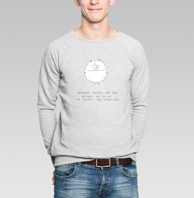 Кофе - Купить мужские свитшоты с приколами в Москве, цена мужских  с приколами  с прикольными принтами - магазин дизайнерской одежды MaryJane