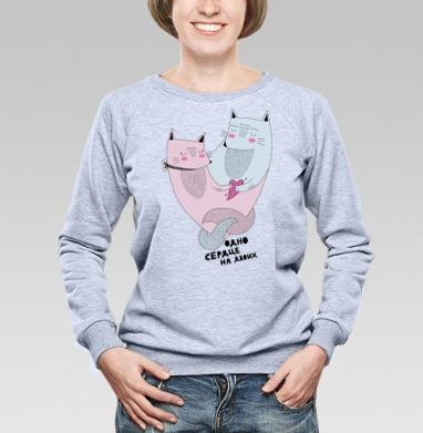 Котолюбовь - Купить детские свитшоты парные в Москве, цена детских свитшотов парных  с прикольными принтами - магазин дизайнерской одежды MaryJane
