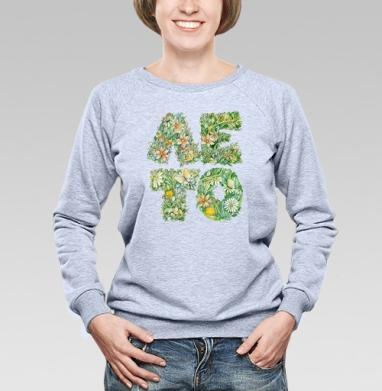 ЛЕТО - Купить детские свитшоты с летом в Москве, цена детских свитшотов с летом  с прикольными принтами - магазин дизайнерской одежды MaryJane