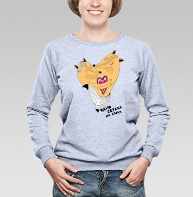 Лисалюбовь - Купить детские свитшоты парные в Москве, цена детских свитшотов парных  с прикольными принтами - магазин дизайнерской одежды MaryJane