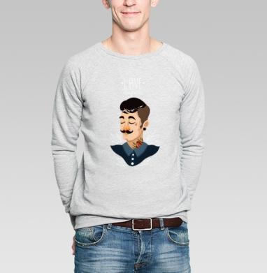 Люби усы - Купить мужские свитшоты с усами в Москве, цена мужских свитшотов с усами с прикольными принтами - магазин дизайнерской одежды MaryJane