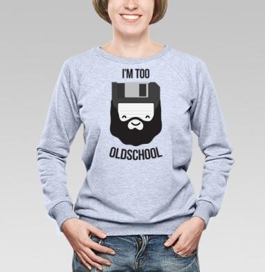 ОЛДСКУЛ - Купить детские свитшоты ретро в Москве, цена детских свитшотов ретро  с прикольными принтами - магазин дизайнерской одежды MaryJane