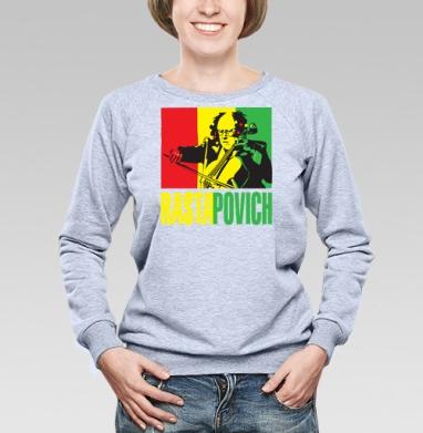 RASTAпович - Купить детские свитшоты с дымом в Москве, цена детских свитшотов с дымом  с прикольными принтами - магазин дизайнерской одежды MaryJane