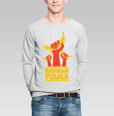СИЛА БАНАНА - Купить мужские свитшоты с фруктами в Москве, цена мужских свитшотов с фруктами  с прикольными принтами - магазин дизайнерской одежды MaryJane