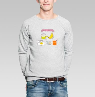 Супер омлет - Купить мужские свитшоты с фруктами в Москве, цена мужских свитшотов с фруктами  с прикольными принтами - магазин дизайнерской одежды MaryJane