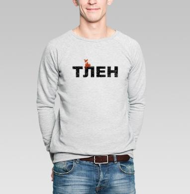 Тлен - Купить мужские свитшоты с петухом в Москве, цена мужских свитшотов с петухом  с прикольными принтами - магазин дизайнерской одежды MaryJane