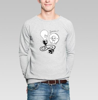 Зажгём - Купить мужские свитшоты для влюбленных в Москве, цена мужских свитшотов дли влюбленных  с прикольными принтами - магазин дизайнерской одежды MaryJane