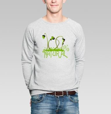 100% NATURAL - Купить мужские свитшоты с грибами в Москве, цена мужских свитшотов с грибами с прикольными принтами - магазин дизайнерской одежды MaryJane