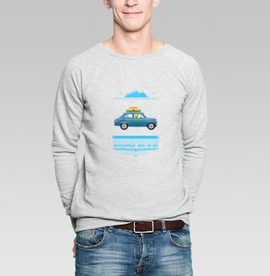 А помнишь ... - Купить мужские свитшоты СССР в Москве, цена мужских  СССР  с прикольными принтами - магазин дизайнерской одежды MaryJane