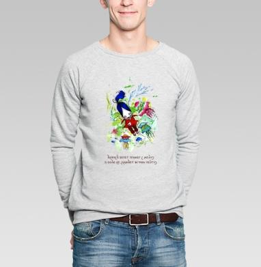 Анфиса и медузы - Купить мужские свитшоты Анфиса и звери в Москве, цена мужских свитшотов Анфиса и звери  с прикольными принтами - магазин дизайнерской одежды MaryJane