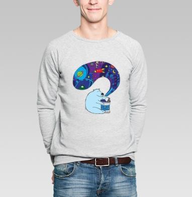 Большая медведица открывает тайны космоса - Купить мужские свитшоты с космосом в Москве, цена мужских  с космосом  с прикольными принтами - магазин дизайнерской одежды MaryJane