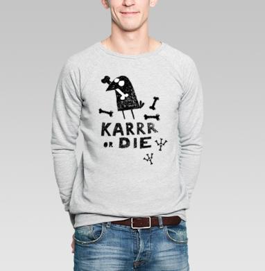 Deadcrow - Купить мужские свитшоты с черепом в Москве, цена мужских  с черепом  с прикольными принтами - магазин дизайнерской одежды MaryJane