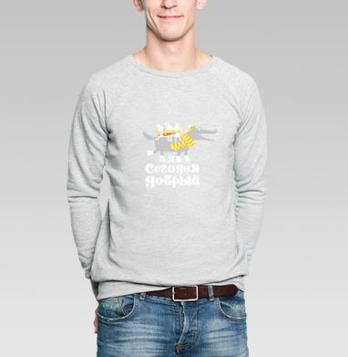 Добрый! - Купить мужские свитшоты с волками в Москве, цена мужских  с волками  с прикольными принтами - магазин дизайнерской одежды MaryJane