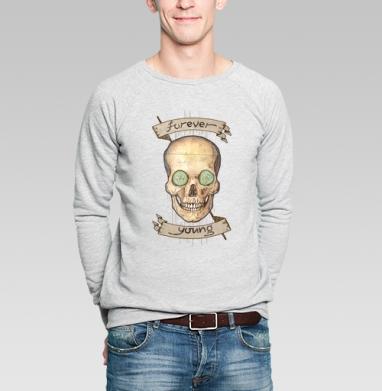Forever young (вечно молодой) - Купить мужские свитшоты со смайлами в Москве, цена мужских  со смайлами с прикольными принтами - магазин дизайнерской одежды MaryJane