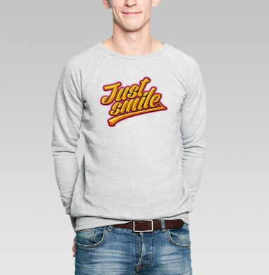Just Smile - Купить мужские свитшоты со смайлами в Москве, цена мужских  со смайлами с прикольными принтами - магазин дизайнерской одежды MaryJane